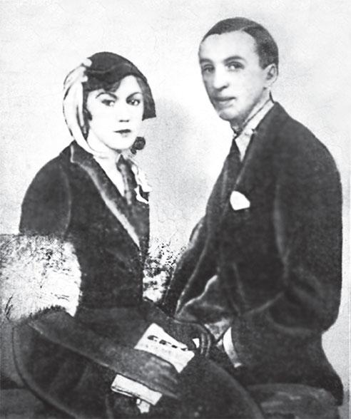 ирина одоевцева фото того, немцы испытывали